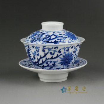 14i11手绘青花凤凰缠枝花卉图盖碗 三才碗 泡茶杯