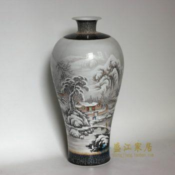RZDJ01手绘粉彩山村雪景图梅瓶 花瓶 花插