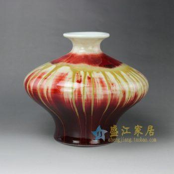 RZEO01窑变釉花瓶 花插