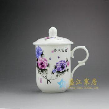 RYDY32-C手绘粉彩国色天香茶杯 带盖手柄茶杯 品茗杯