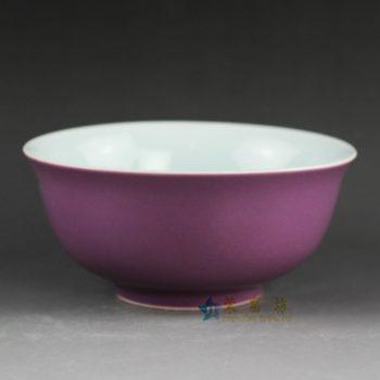 14EI54 颜色釉粉红茶杯 茶碗 品茗杯