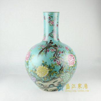RYHV33 手绘粉彩锦上添花图天球瓶 花瓶 花插