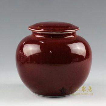 2L08 颜色釉储物罐 盖罐