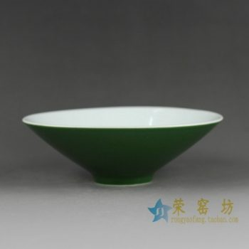 14EI52 颜色釉红色斗笠杯 茶杯 品茗杯