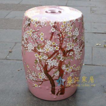 RYKB116 C-1粉彩梅花图瓷凳 凉墩 鼓凳
