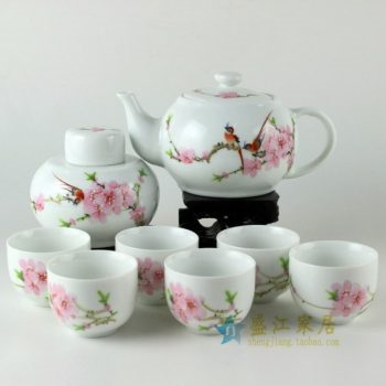 RYDI77手绘粉彩水点桃花茶具套装