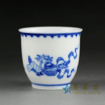 14DR41手绘青花荷莲图茶杯 品茗杯 功夫茶具