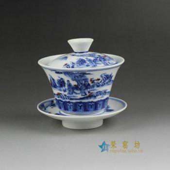 14Z9J11手绘青花山水风景人物图盖碗 三才碗 泡茶杯
