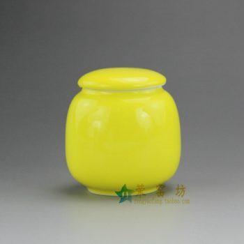 RZDT05-C-01颜色釉黄色茶叶罐 盖罐 密封罐