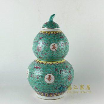 RZBU05 手工粉彩万寿无疆图文葫芦罐 盖罐 储物罐