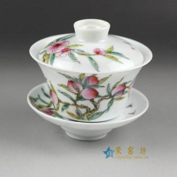 14NY15 手绘粉彩寿桃果枝图盖碗 三才碗 泡茶杯