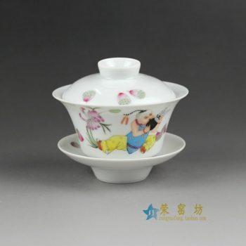 14xp22手绘粉彩童趣图盖碗 三才碗 泡茶杯