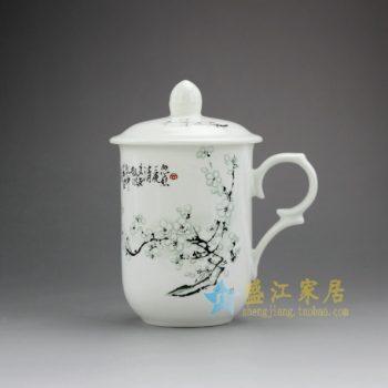 RYDY32-A 手绘粉彩梨花幽香图茶杯 带盖手柄茶杯 品茗杯