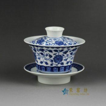 14Z129手绘青花缠枝花卉盖碗 三才碗 泡茶杯