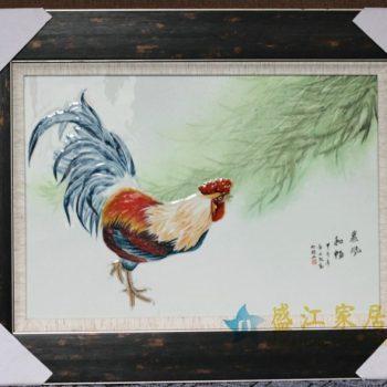 RZDK01 手绘粉彩惠风和畅瓷匾 瓷画 名人作品