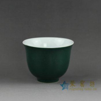 14EI08颜色釉茶杯 品茗杯 功夫茶具