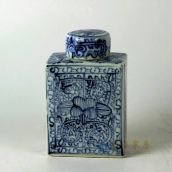 RZDo01手绘仿古青花茶叶罐 盖罐 储物罐