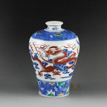 14AS92手绘青花斗彩腾龙图梅瓶 花瓶 工艺摆件