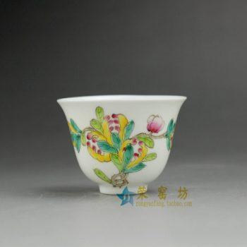 RYNY08-B 7638手绘粉彩果枝图茶杯 品茗杯
