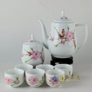 RYDI75 手绘粉彩水点桃花茶具套装