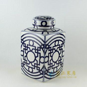 RYPU19 手绘青花花格纹茶叶罐 盖罐 储物罐