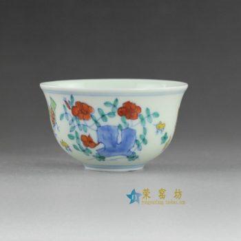 14YM09手绘粉彩花卉图茶碗 汤碗 茶杯