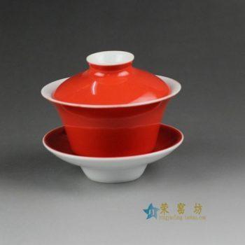 14cs27颜色釉红色盖碗 三才碗 泡茶杯