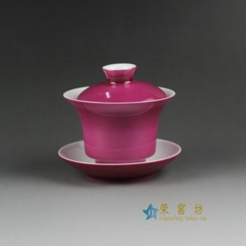 14FS22颜色釉盖碗 三才碗 泡茶杯