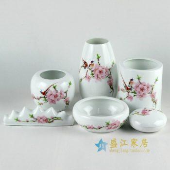 RYDI74手绘粉彩水点桃花文具套装
