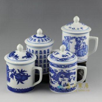 RYJZ09手绘青花多款图案茶杯 品茗杯 老板杯