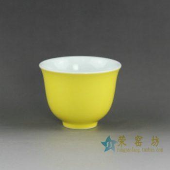 14EI08 颜色釉黄色茶杯 品茗杯