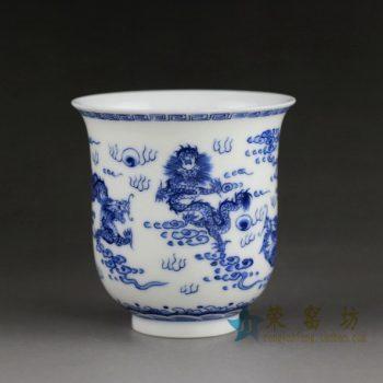 14DR116 手绘青花腾龙图茶杯 品茗杯 功夫茶具