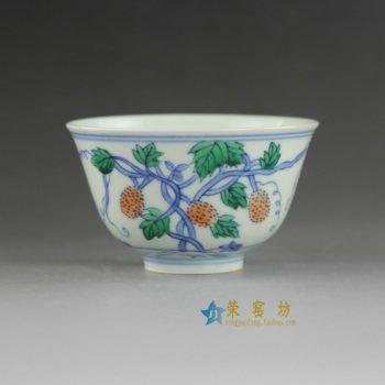 14YM10 手绘粉彩草莓图茶碗 茶杯品茗杯