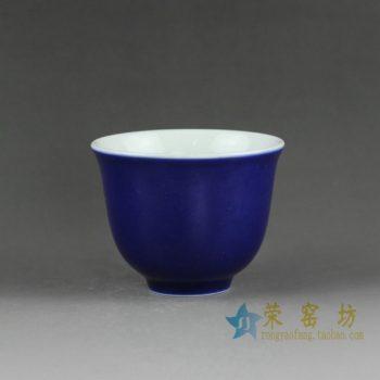 14EI08颜色釉蓝色茶杯 品茗杯 功夫茶具