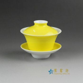14cs27-1 2972颜色釉黄色盖碗 三才碗 泡茶杯