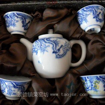 14DR61手绘青花花鸟图茶具套装