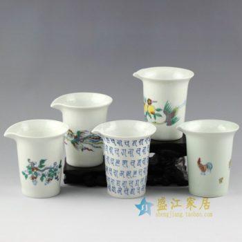 RYYM10 手工粉彩 青花 多款特价公道杯