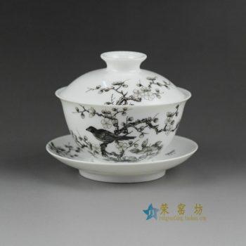 14TN21手绘粉彩梅雀争春图盖碗 三才碗 泡茶杯