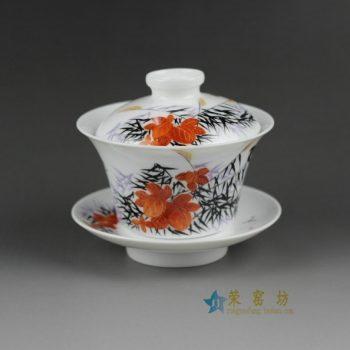 14OK65手绘粉彩芦苇花丛图盖碗 三才碗 泡茶杯