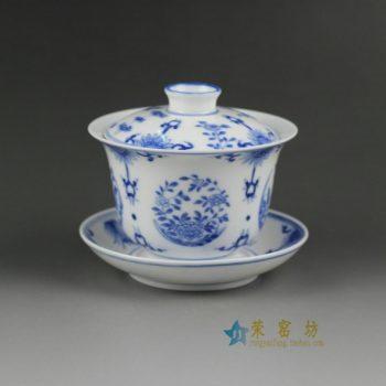 14DR114手绘青花团花屏画盖碗 三才碗 泡茶杯