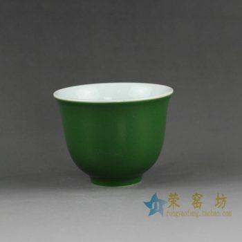 14EI08 颜色釉茶杯 品茗杯 功夫茶具
