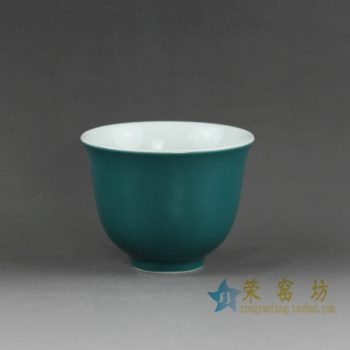 14EI08 颜色釉茶杯 品茗杯