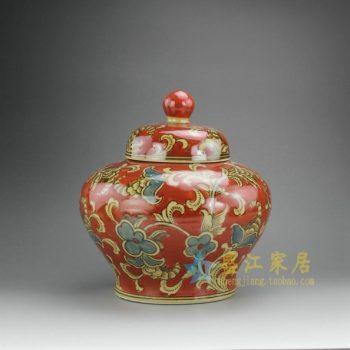 RYPU20 7762手绘粉彩花卉图茶叶罐 盖罐 储物罐