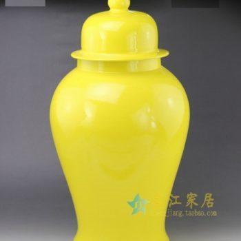 RYKB117 景德镇陶瓷 颜色釉 黄色将军罐 盖罐 储物罐