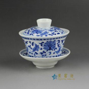 14AS139手绘青花缠枝花卉盖碗 三才碗 泡茶杯