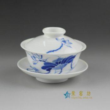 14GT53手绘青花荷莲图盖碗 三才碗 泡茶杯