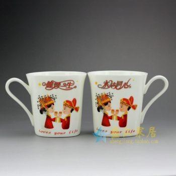 RYDY26 手绘粉彩情爱伴侣茶杯 品茗杯 咖啡杯