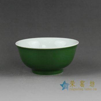 14EI53 颜色釉茶碗 汤碗