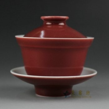 14FS33 2990颜色釉红色盖碗 三才碗 泡茶杯