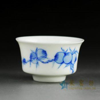 14DR56手绘青花果枝图茶杯 品茗杯 功夫茶具